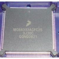 Icbond Electronics Limited Sell Freescale All Series Integrated Circuits Ics Mcu Dsp