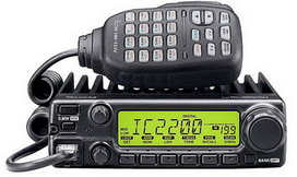 Icom Ic 2200h Mobile Radio Marine Ship Repeater Vehicle