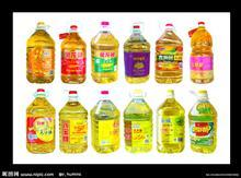 Ieoe List Of Top Vegetable Oil In China From