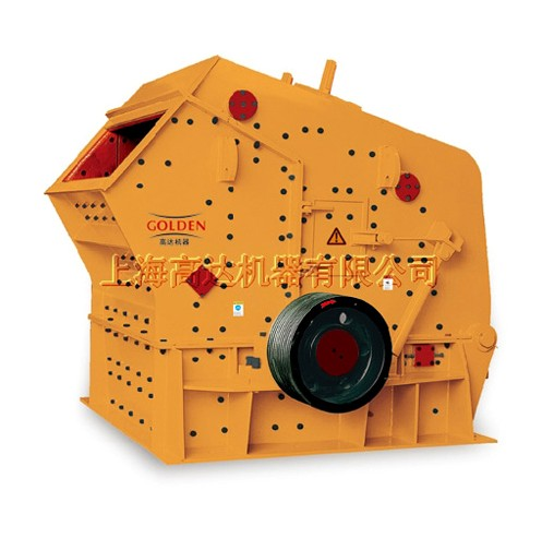 Impact Crusher Price Equipment