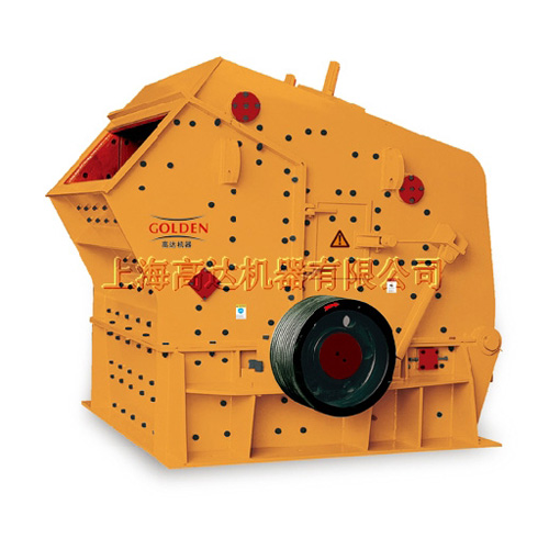Impact Crusher Price Manufacturer