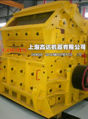 Impact Crusher Quality Structure