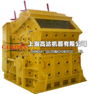 Impact Crusher Quality