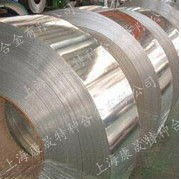 Inconel X 750 The Aging Strengthening Nickel Based Superalloy