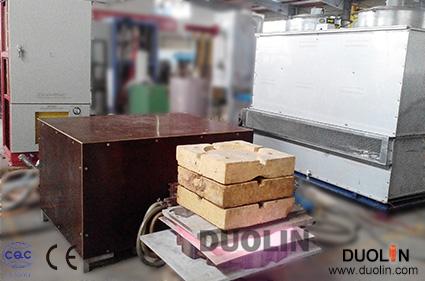 Induction Brazing Welding Machine