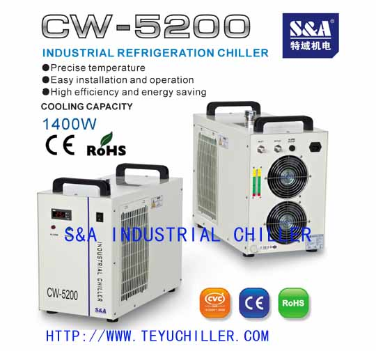 Industrial Water Chiller For Uv Printer