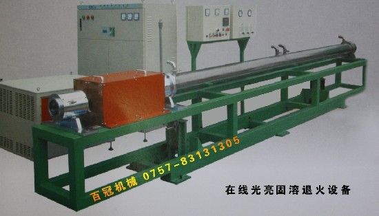 Inline Bright Annealing Equipment