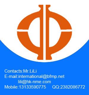 Instock Man B W A S L35mc Bushing P N 90902 34 2117 Rmb240 00