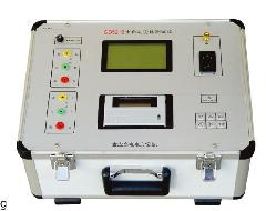 Insulating Oil Tester For Testing Dielectric Strength