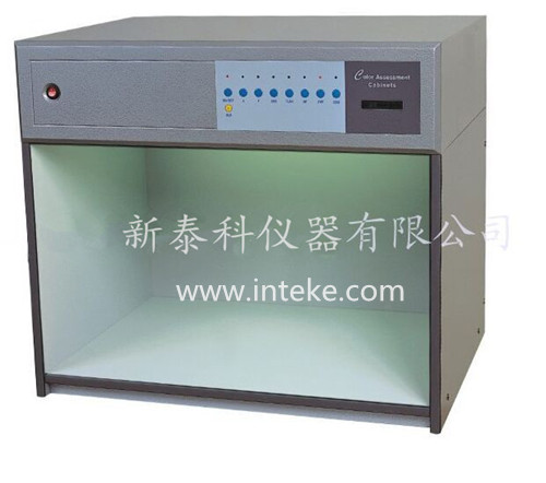 Inteke Color Viewing Booth Light Cac 7