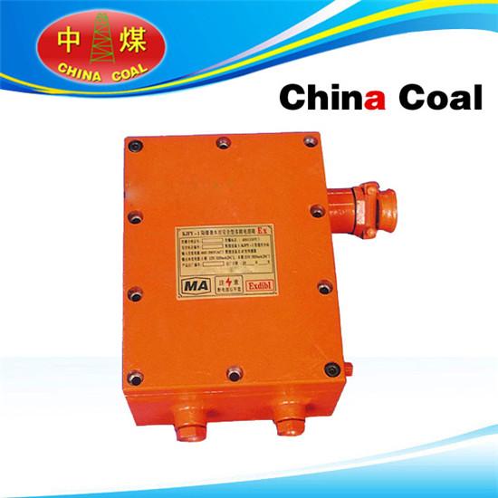 Intrinsic Safety Type Power Box