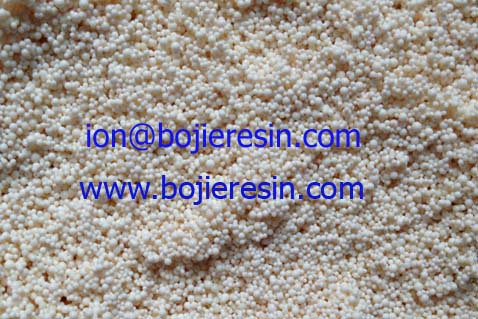 Ion Exchange Resin For Wastewater Treatment