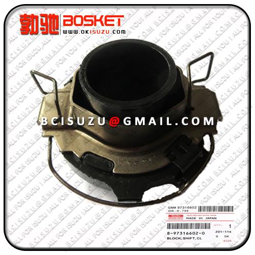Isuzu For Block Shift Cl Nkr55 4jb1t 8973166020 8 97316602 0