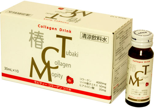 Japan Collagen Drink 4 000mg