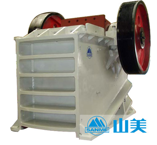 Jaw Crusher Machine Machinery Plant