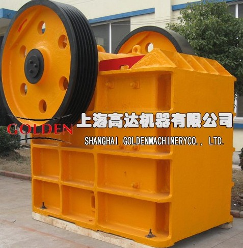 Jaw Crusher Model Parts