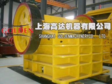 Jaw Crusher Repair Dressing Equipment