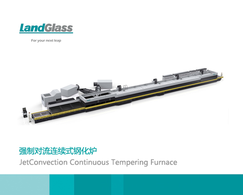 Jetconvection Continuous Flat Glass Tempering Furnace