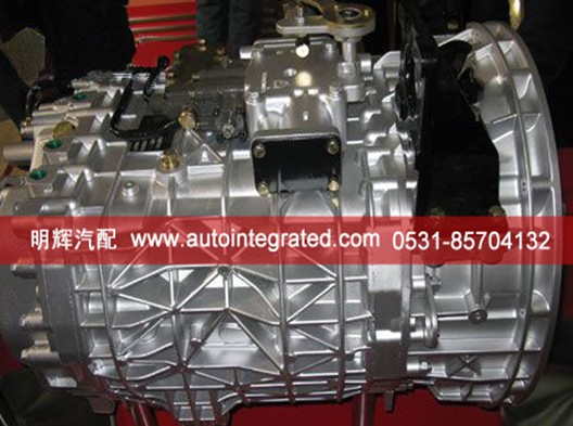 Jinan Minghui Auto Parts Co Ltd Supply Hw50508series Transmission