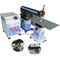 Jing Liyuan Laser Welding