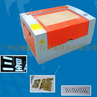 Jingliyuan Laser Engraver