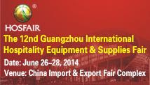 Jinyuanxin Hotel Furniture Attends Guangzhou Hosfair In June 2014