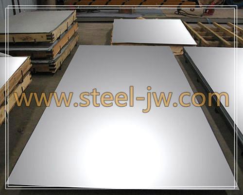 Jis G4311 Ferrite Martensite Heat Resistant Steel Of Good Price