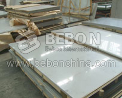 Jis3101 Ss490 Steel Plate Sheet Supplier Carbon And Low Alloy
