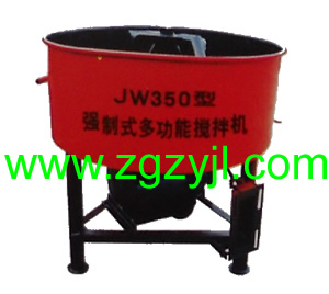 Jiuxin Cement Mixer Price