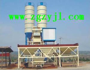 Jiuxin Concrete Batching Plant Site