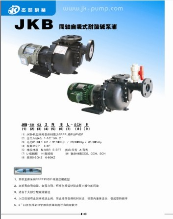 Jkb Coaxial Self Priming Pump 1 5hp