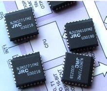 Jrc Japan Radio Company All Series Integrated Circuits Ics Electronic Components Semicondutor