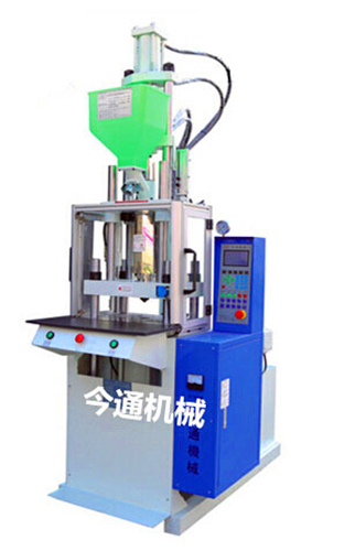 Jt 250 Vertical Injection Molding Machine For Usb Connector And Earphone