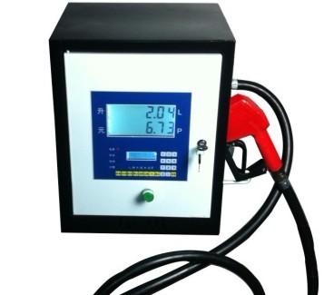 Jyb 80b Fuel Dispenser