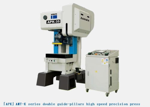 K Series Double Guide Pillars High Speed Precision Press 35ton