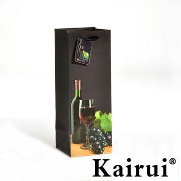 Kairui Wine Bag Kr075 1