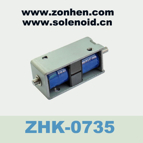 Keep Solenoid Hold Zonhen