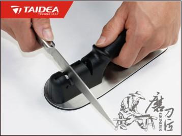 Kitchen Knife Sharpener T1001tc