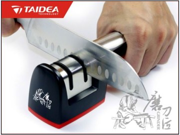 Kitchen Knife Sharpener T1005dc