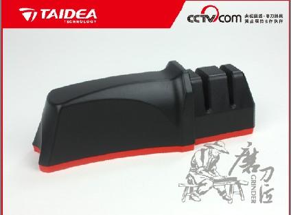 Kitchen Knife Sharpener T1204dc