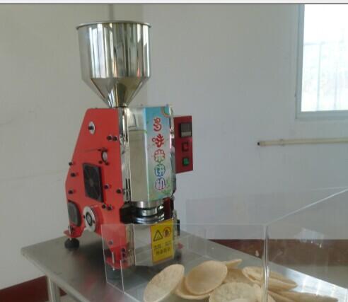 Korean Rice Cake Making Machine