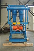 Kosun Desander The Second Stage Of Oil Drilling Solids Control
