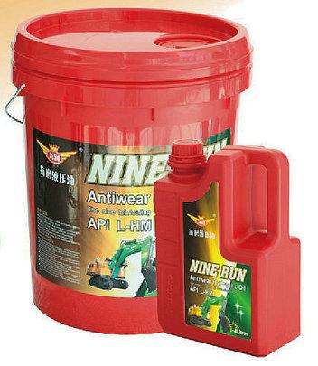 L Hm Anti Wear Hydraulic Oil