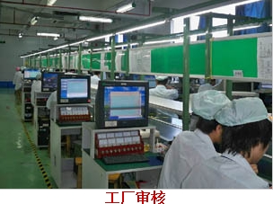 Laboratory Inspection Hina Service China Quality Factory Audits Services Qc