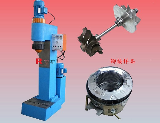 Large Space Riveting Machine Bm9l Orbital Hydraulic Riveter
