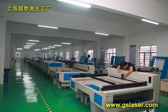 Laser Machine Engraving And Cutting Manufacturer Goldensign From China
