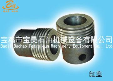 Latest High Quality Cylinder Cover Of Mud Pump