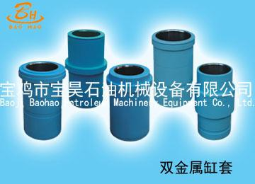Latest High Quality Cylinder Liner Of F Series Mud Pump