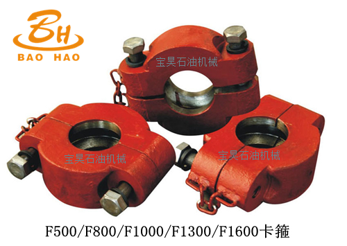 Latest Supreme Quality Clamp Of Mud Pump