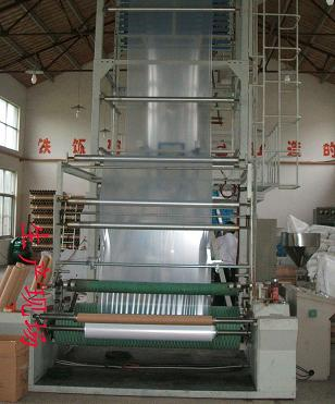Ld1100 Mulch Film Blowing Machine